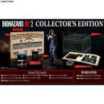 『予約前日出荷』{PS4}BIOHAZARD RE:2 Z Version COLLECTOR'S EDITION(バイオハザード アールイー2 Zバージョン コレクターズエディション) 限定版(20190125)