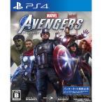 『中古即納』{PS4}Marvel's Avengers(アベンジャーズ)(20200904)