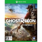 『予約前日出荷』{XboxOne}数量限定特典&初回特典付(サントラCD&追加ストーリーDLC) Ghost Recon Wildlands(ゴーストリコン ワイルドランズ)(20170309)