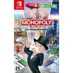 モノポリー for Nintendo Switch Switch HACPADQPA A 全年齢対象