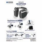 『新品即納』{ACC}{PS4}ネックバンドヘッドホン for PlayStation VR HORI(PS4-075)(20161013)
