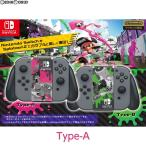 Joy-Con Grip COVER COLLECTION for Nintendo Switch  splatoon2  Type-A