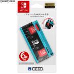 『予約前日出荷』{ACC}{Switch}プッシュカードケース6 for Nintendo Switch(ニンテンドースイッチ) ネオンブルー HORI(NSW-127)(2018年8月)