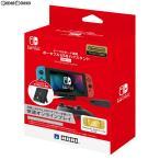 『新品』『お取り寄せ』{ACC}{Switch}テーブルモード専用 ポータブルUSBハブスタンド2ポート for Nintendo Switch(ニンテンドースイッチ/ライト両対応) HORI