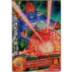 『中古即納』{プレイ用}{TCG}ドラゴンボールヒーローズ PBC3-09 合体人造人間13号(20140101)