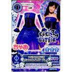 『中古即納』{TCG}アイカツ 15PZ-022 スペシャルコラボゴシックスパイダードレス(20150203)