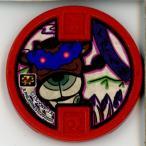 『中古即納』{未使用}{YMD}妖怪ウォッチ 妖怪メダル 零 くだん・怪 ノーマルメダル 古典メダル(20150320)