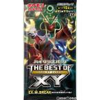 『新品即納』{TCG}ポケモンカードゲーム ハイクラスパック THE BEST OF XY(20170421)