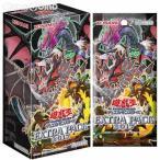 『予約前日出荷』{BOX}{TCG}遊戯王OCG デュエルモンスターズ EXTRA PACK 2017(エクストラパック2017)(CG1549)(15パック)(20170909)