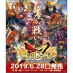『新品即納』{TCG}戦国大戦 トレーディングカードゲーム 双 第一弾ブースターパック(SGK-0054)(20190628)