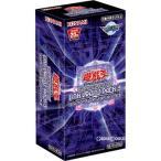 『予約前日出荷』{BOX}{TCG}(再販)遊戯王OCG デュエルモンスターズ LINK VRAINS PACK 3(リンクヴレインズパック3)(CG1652)(15パック)(2021年4月)
