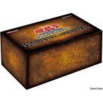 『予約前日出荷』{TCG}遊戯王OCG デュエルモンスターズ PRISMATIC GOD BOX(プリズマティック・ゴッド・ボックス)(CG1704)(20201219)