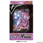 『予約前日出荷』{TCG}ポケモンカードゲーム ソード&シールド スペシャルカードセット ミュウツーV-UNION(20210820)