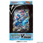 『予約前日出荷』{TCG}ポケモンカードゲーム ソード&シールド スペシャルカードセット ゲッコウガV-UNION(20210820)