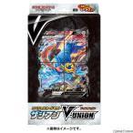 『予約前日出荷』{TCG}ポケモンカードゲーム ソード&シールド スペシャルカードセット ザシアンV-UNION(20210820)