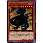 『中古即納』{TCG}遊戯王 DE01-JP137N グラビ・クラッシュドラゴン