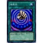 メディアワールドで買える「『中古即納』{プレイ用}{TCG}遊戯王 SK2-024N 催眠術」の画像です。価格は9円になります。