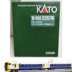 『中古即納』{RWM}10-1283 E257系500番台 5両増結セット Nゲージ 鉄道模型 KATO(カトー)(20150702)