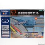 『予約前日出荷』{RWM}91042 高架複線基本セット(レールパターンHA) Nゲージ 鉄道模型 TOMIX(トミックス)(2018年8月)