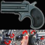 『新品即納』{MIL}マルシン ガスリボルバー デリンジャー・バリュースペック(8mmBB) ブラックABS (18歳以上専用)(20101030)