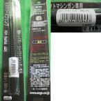 『新品即納』{MIL}アングス 東京マルイ 電動ハンドガン・コンパクトマシンガン用 EXパワースプリング(20140524)