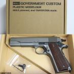 『新品即納』{MIL}CAW(クラフトアップルワークス) MULE/タニオ・コバ 発火モデルガン GM-7.5 1911A1ミリタリー(20171004)