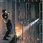 (CD)バニラ・アイス / アイス・アイス・ライブ(管理番号:546454)_Yahoo!ショッピング(ヤフー ショッピング)