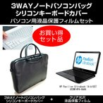 HP Pavilion Ultrabook 14-b105TU パフォーマンスモデル C9M14PA-AAAA