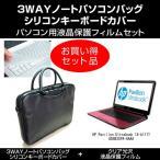 HP Pavilion Ultrabook 14-b111TU パフォーマンスモデル D4B35PA-AAAA