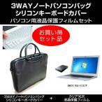 ONKYO R5A-51C57P+3.5インチ外付ハードディスクセット ノートPCバッ…