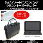 SONY VAIO Eシリーズ VPCEB4AGJA ノートPCバッグ と 反射防止フィルム と キーボードカバー 3点セット