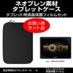 Acer ICONIATAB-W500P2 タブレットケース �