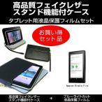 Amazon Kindle Fire タブレットエレガントケース 黒 と ブルーライトカット液晶保護フィルム のセット