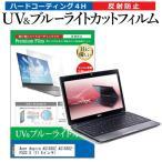 Acer Aspire AS1830Z AS1830Z-F52C S (11.6イン�