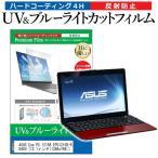 ASUS Eee PC 1215B EPC1215B-RD450 (12.1インチ)