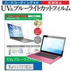 NEC LaVie S LS150/F26W PC-LS150F26W (15.6イン�