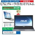 ASUS K55DR K55DR-SX0A8 (15.6インチ) 機種で