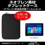 ショッピングiPad2 iPad 2 MC979J/A タブレットケース と 指紋防止 クリア 光沢 液晶保護フィルム のセット