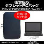 TOUGHBOOK SSD搭載モデル CF-191W8UDS