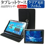 ドスパラ Diginnos Tablet DG-Q10S レザーケース 黒 と 指紋防止 クリア光沢 液晶保護フィルム のセット