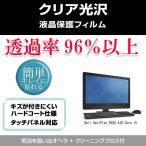 Dell OptiPlex 9030 AIO Core i5 クリア光沢�