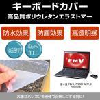 富士通 FMV LIFEBOOK AH77/C FMVA77CB キーボ