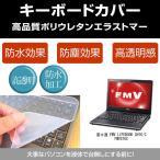 富士通 FMV LIFEBOOK SH76/C FMVS76C キーボ�