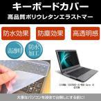 IIYAMA 13X7000-i5-REB Core i5 4210M キーボー