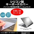 LuvBook J LB-J3...