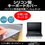 SONY VAIO type A VGN...