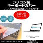 EliteBook Folio 9470m D0M93PA