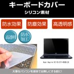 Acer Aspire V3 V3-571-H58D/LK シリコンキー