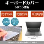 ThinkPad T440s 20AQ0020JP