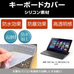 SONY VAIO Duo 13 SVD1323A1J Core i5 シリコン